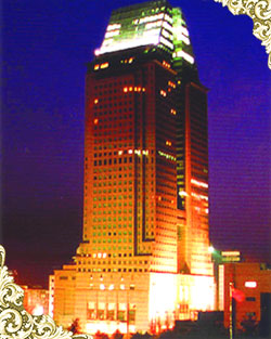 郑州裕达国贸酒店地址 河南省郑州市中原中路220号