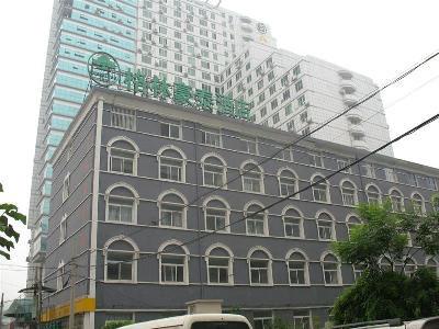 格林豪泰北京西客站北广场店