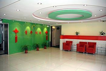 北京青年假日酒店 民大店