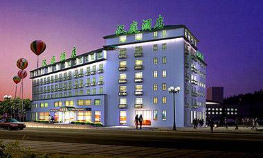 南京汉庭酒店连锁 北京东路店图片
